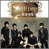Lollipop - I Am Legend Album
