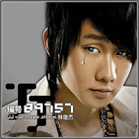 JJ Lin - No. 89757 Album