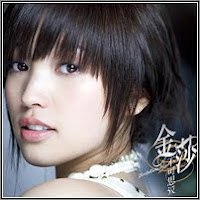 Kym Jin Sha - Unbelievable Album