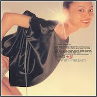 Christine Fan - The Sun Album