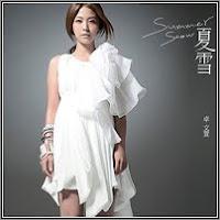 Genie Zhuo - Summer Snow EP