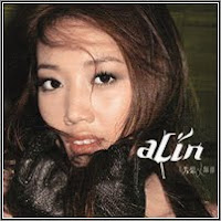 A-Lin - Lovelorn, Not Guilty Album