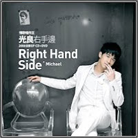 Michael Wong - Right Hand Side EP