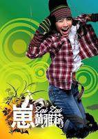 Huang Ya Li - Zai Zai Album