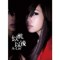 A-Lin - Before, After Album