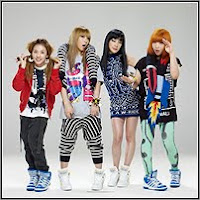 2NE1 - Don't Stop The Music Album