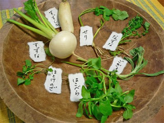 Nanakusa-Gayu (Seven-Herb Rice Soup) Recipes — Dishmaps