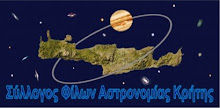 16. Crete Astronomy Friends' Club, 2007