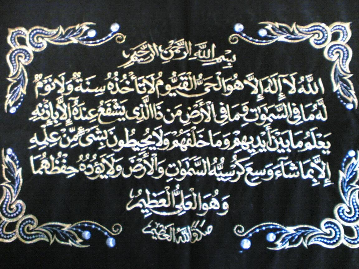 254710_ayat_kursi_50000.jpg