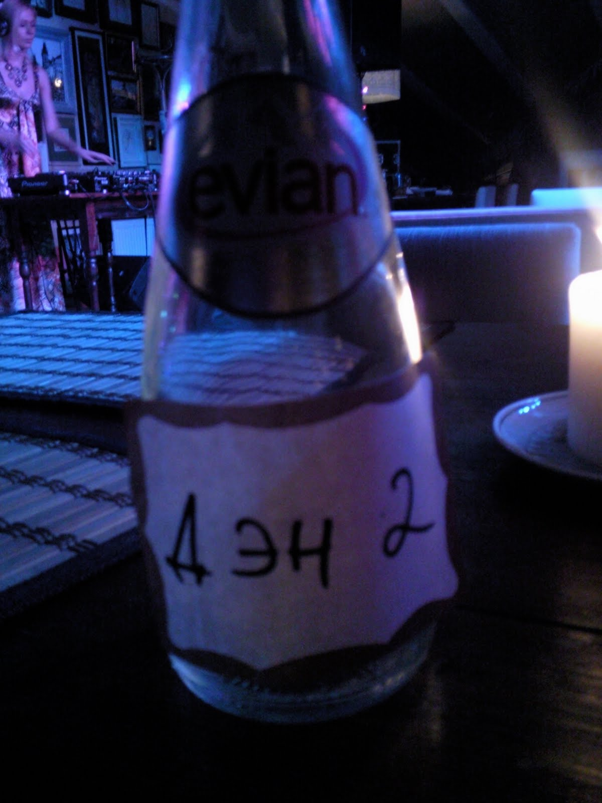 dating english glass bottles