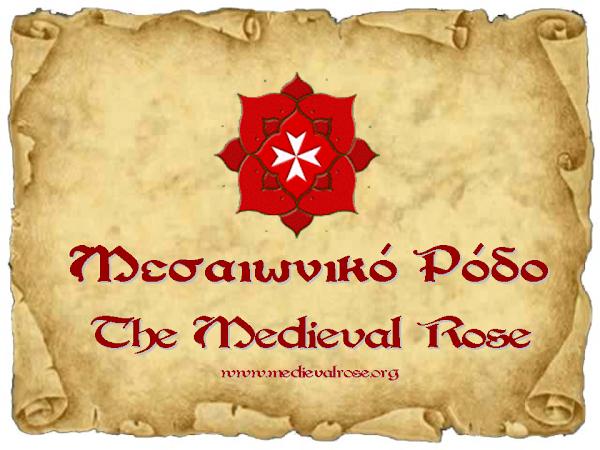 Μεσαιωνικό Ρόδο