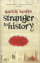 Stranger to history