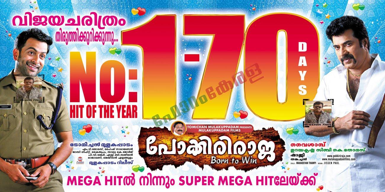 Download Free Ism Malayalam Fonts - fileshouston