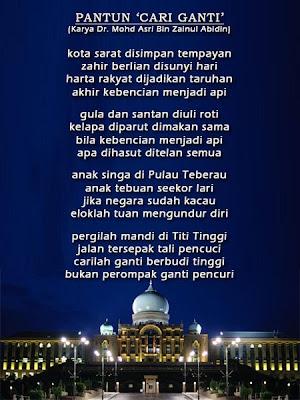 Pantun Cinta on Pantun Karya Mufti Perlis Dr Mohd Asri Zainal Abidin  Ada Maksud Yang
