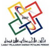 Pejabat Pelajaran Daerah Petaling Perdana