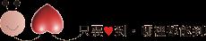 小蝸牛的Logo
