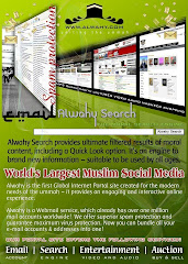 www.alwahy.com