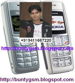 Nokia Contact Service New Solution Imet