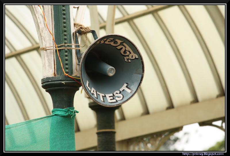 Horn loudspeaker