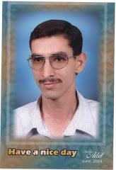 وسام الذكاء و الرجولة و الشرف المصري الصميم