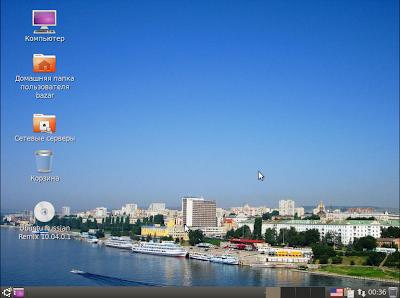 Ubuntu Russian Remix 10.04 LTS Ubuntu+Russian+Remix+10.04+LTS