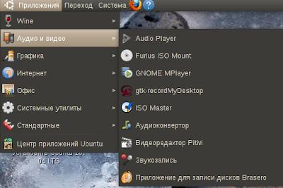 Ubuntu 10.04.1 DVD Ubuntu+10.04