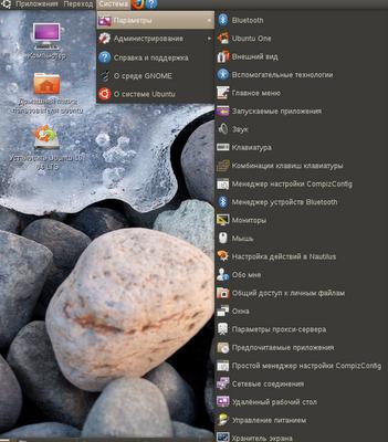 Ubuntu 10.04.1 DVD Ubuntu+10.043