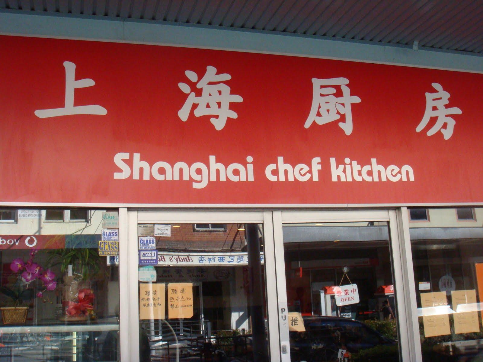 shanghai chef kitchen parramatta - Shanghai Kitchen