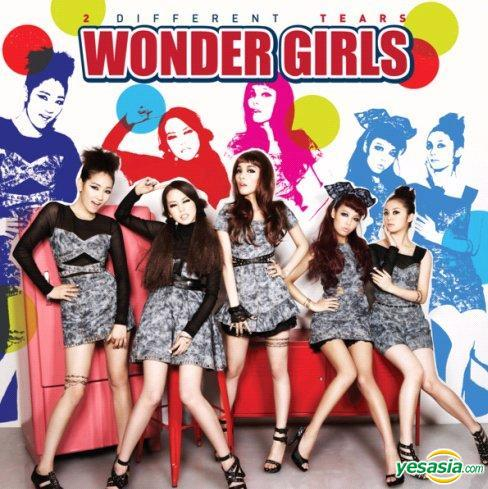 Wonder girls so hot dance