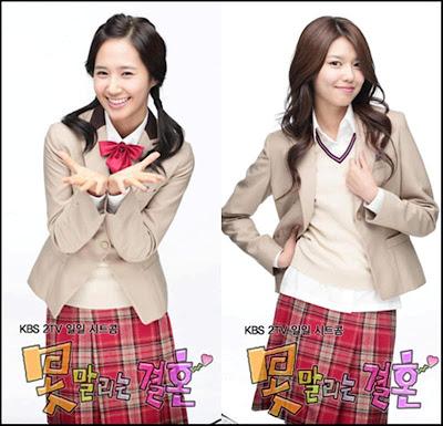 cancion ''for sure''  de sooyoung y yuri  Yuri+Sooyoung+