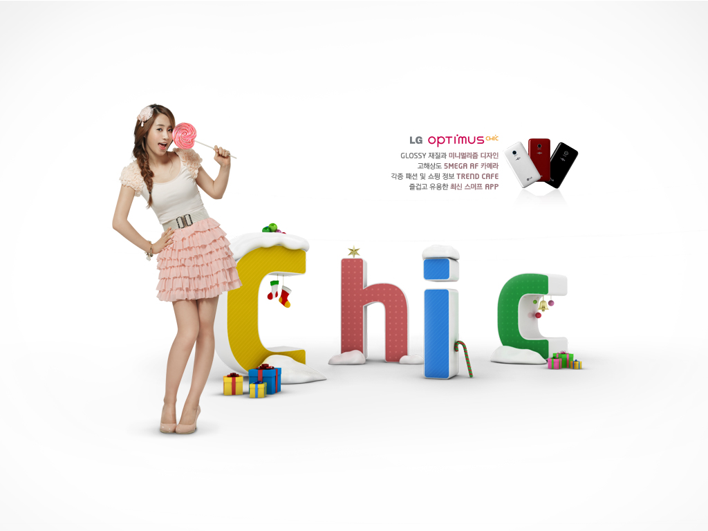 [Pictures] SNSD's new photos for LG Optimus!