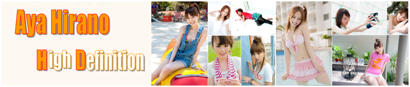 Aya Hirano HD