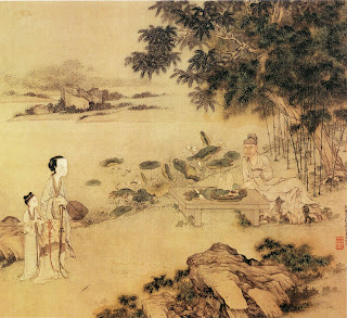 Hua Yen