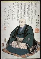 Utagawa Hiroshige, retratado por Utagawa Kunisada