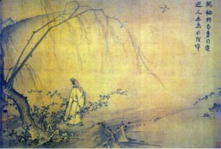 Walking on Path in Spring - Ma Yuan