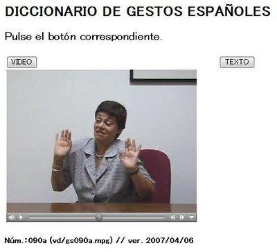 diccionario de suenos en espanol: