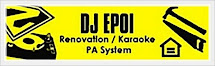 HOT'S BLOG - DJ EPOI