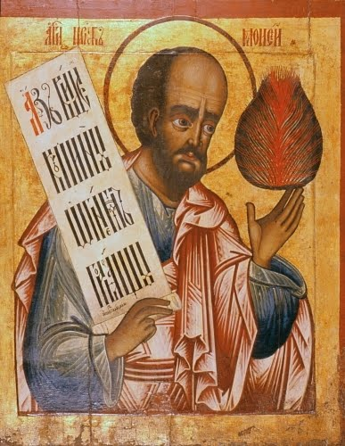 Saint Moses Prophet, from a Russian monastery dans images sacrée Moses-icon