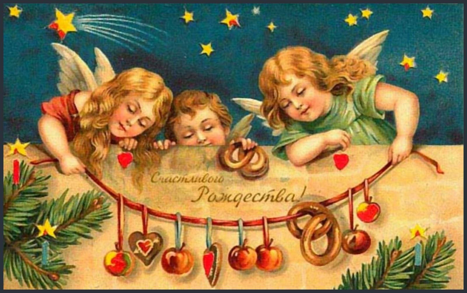 Поздравления на рождество на русском языке