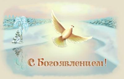 31 января православный праздник 14 января - какой праздник сегодня? Праздники 14 января