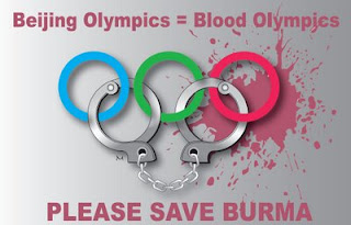 Beijing Olympics = Blood Olympics - Please Save Burma