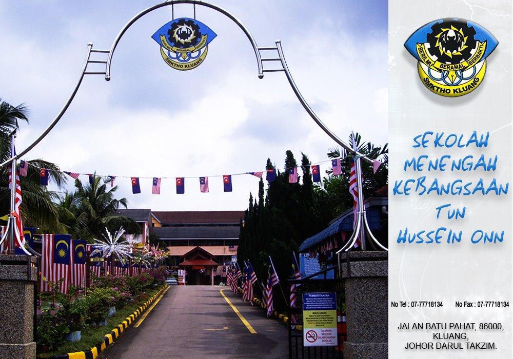 Sekolah Menengah Kebangsaan Tun Hussein Onn