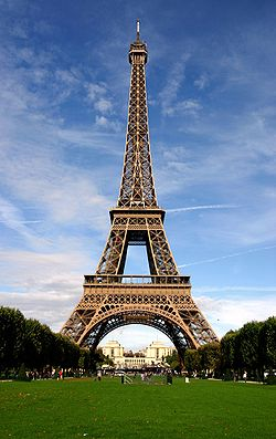 מהי בירת צרפת?