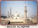 Al - Azhar As-syarif