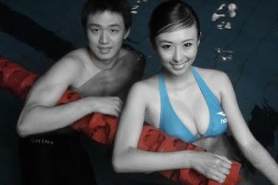 Zhai Ling