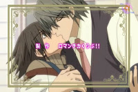 Junjou romantica