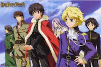Kyo kara maou
