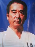 El Fundador del Seigokan