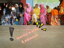 gadis 4_amanah