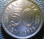 Syiling 50 sen Tahun 75 Nikel-Gold